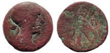 Ancient Coins - The Ptolemies, Cleopatra VII Thea Neotera. Alexandria Diobol-80 Drachma circa 51-30 BC