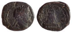 Ancient Coins - Commagene, Zeugma. Antoninus Pius. AD 138-161. Æ 20
