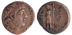 Ancient Coins - Seleucid Kingdom. Antiochos IX Eusebes Philopator (Kyzikenos). 114/3-95 BC. Æ 22