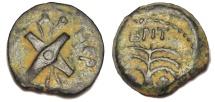 Ancient Coins - Judaea, Roman Administration (Procuratorial). Claudius, with Britannicus. AD 41-54. Æ Prutah