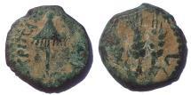 Ancient Coins - Judaea, Herodians. Agrippa I. 37-43 CE. Æ Prutah