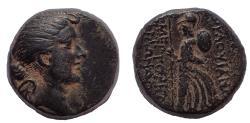 Ancient Coins - Fulvia, wife of Mark Antony, Phrygia: Eumenea as Fulvia, Ae 19. Rare.