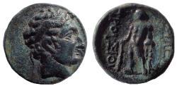 Ancient Coins - Kings of Bithynia. Prusias II Cynegos. 182-149 BC. Æ 17