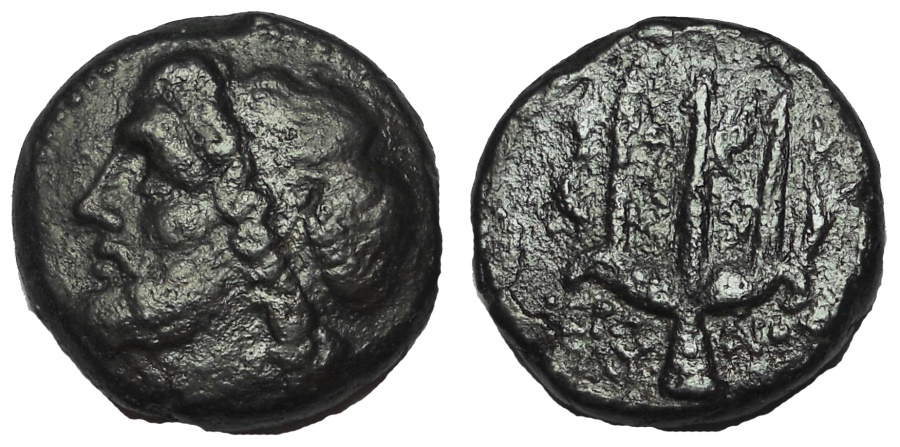 Ancient Coins - Sicily, Syracuse.Hieron II.275-215 BC. Æ Litra