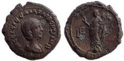 Ancient Coins - Egypt. Alexandria. Orbiana (AD 225-227). Tetradrachm. Very Rare.
