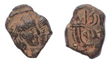 Ancient Coins - Nabataea. Rabbel II. 70-106 AD. Æ 17. Rare.