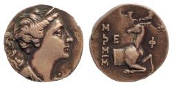 Ancient Coins - British Museum electrotype by Robert Ready or his sons. Ionia, Ephesos. Circa 390-325 BC. AR Octobol