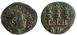 Ancient Coins - Bithynia, Nicaea,  Severus Alexander. AD 222-235. Æ 20