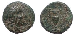 Ancient Coins - Aeolis, Myrina. 2nd-1st centuries BC. Æ 17