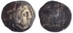 Ancient Coins - Kings of Macedon.  Alexander III 'the Great'. 336-323 BC. AR Drachm