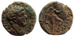 Ancient Coins - Judaea, Agrippa II, with Domitian. Circa 75-96. Æ 19