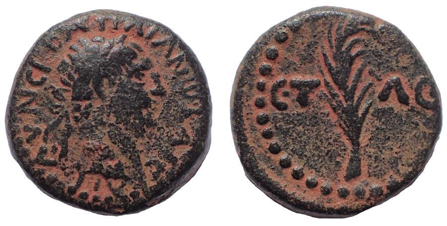 Ancient Coins - Kingdom of Armenia, Trajan (117-138). Ae 18. Very Rare.