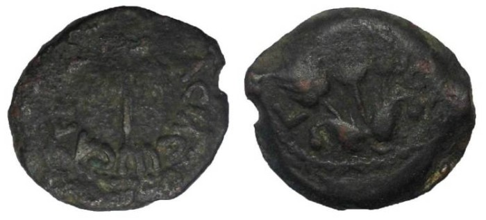 Ancient Coins - Herod Agrippa I, 37-44 A.D.  AE Prutah, 17 mm