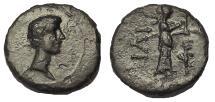 Ancient Coins - TROAS. Ilion. (Troy) Augustus (27 BC-AD 14). Ae Rare