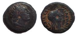 Ancient Coins - Ptolemaic Kings of Egypt. Ptolemy III Euergetes - Ptolemy VIII Euergetes II (Physcon). 246-116 BC. Æ 17
