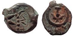 Ancient Coins - Judaea, Hasmoneans. Alexander Jannaeus. 103-76 BCE. Æ Prutah. Widow's mite