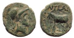 Ancient Coins - Cilicia, Aigeai. Late 3rd-early 2nd century BC. Æ 15