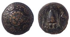 Ancient Coins - Kings of Macedon. Alexander III 'the Great'. 336-323 BC. Æ 16