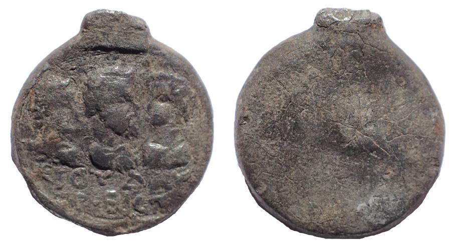Ancient Coins - Septimius Severus AD 193-211, billon dynastic tessera. Very Rare.