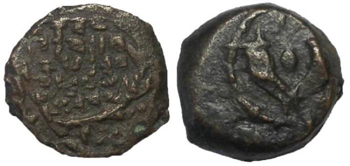 Ancient Coins - John Hyrcanus I (Yehohanan), 134-104 BC.  AE Prutah