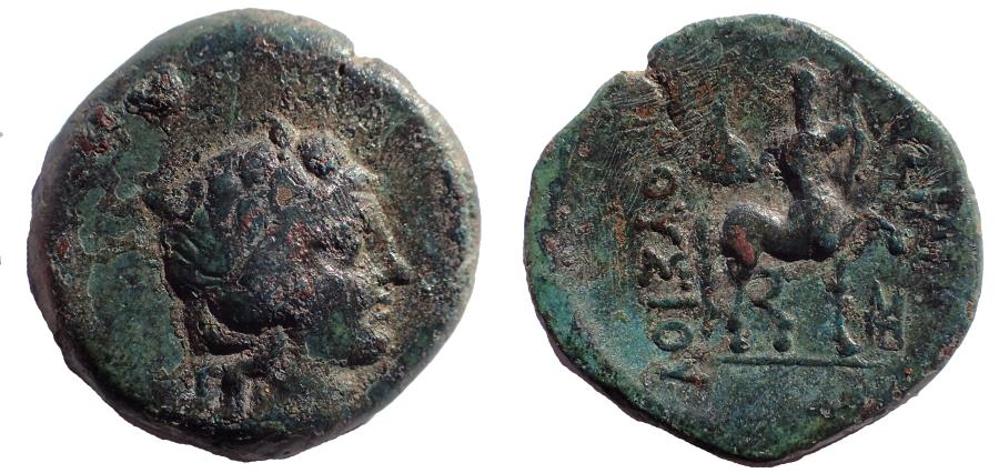 Ancient Coins - Kings of Bithynia. Prusias II. 182-149 BC. Æ 22