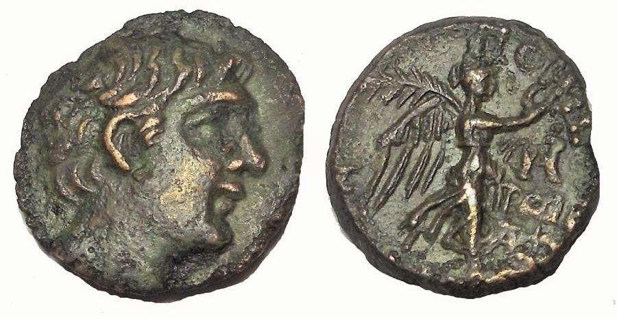Ancient Coins - Cilicia, Soloi-Pompeiopolis, Pompey the Great Lifetime Portrait