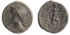 Ancient Coins - Pamphylia. Perge. Ae (2nd century BC). Ae 16. Exceptional style.