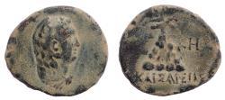 Ancient Coins - Cappadocia, Caesarea-Eusebia. Pseudo-autonomous issue. temp. Augustus, 27 BC-AD 14. Æ 24. Very Rare.