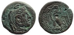 Ancient Coins - Ptolemaic Kings of Egypt. Ptolemy II Philadelphos.285-246 BC. Æ Obol