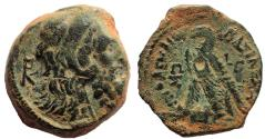 Ancient Coins - Ptolemaic Kings of Egypt. Ptolemy V Epiphanes. 204-180 BC. Æ 20