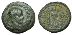 Ancient Coins - Pisidia, Antioch. Volusian. 251-253 AD. Æ 22