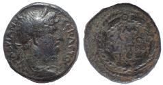 Ancient Coins - Commagene , Samosata. Hadrian. AD 117-138. Æ 19