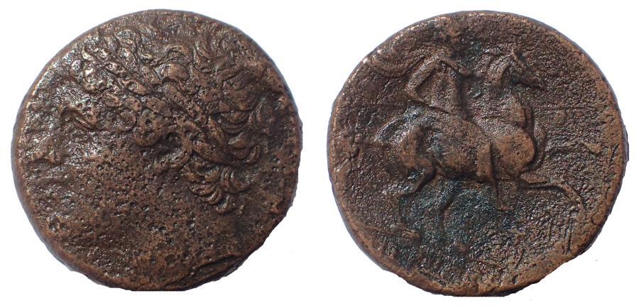 Ancient Coins - Sicily, Syracuse. Hieron II. 275-215 BC. Æ Dilitron
