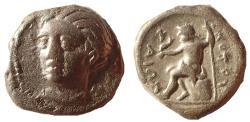 Ancient Coins - Thessaly, Skotussa. Circa 220 BC. AR Hemidrachm. Rare