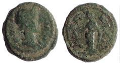 Ancient Coins - Hadrian AD 117-138. Quadrans Æ 16 mm. Dardanian mines issue.  Very Rare.