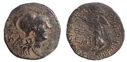 Ancient Coins - Cilicia, Seleukeia. 2nd-1st centuries BC. Æ 23