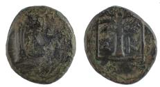 Ancient Coins - Troas, Skepsis. 4th-3rd centuries BC. Æ 11