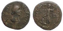 Ancient Coins - Pontos. Amaseia. Faustina II AD 147-175. Æ 30. Very Rare.