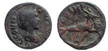 Ancient Coins - Mysia, Parium. Cornelia Supera. Augusta, AD 253, Very Rare.