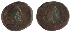 Ancient Coins - Ptolemaic Kings of Egypt.  Ptolemy III Euergetes - Ptolemy VIII Euergetes II (Physcon). 246-116 BC. Æ 13