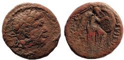Ancient Coins - Judaea, Roman Administration. Agrippa II, with Domitian. Circa 75-96. Æ 18