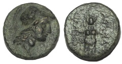 Ancient Coins - Mysia, Pergamon. Circa 133-27 BC. Æ 19