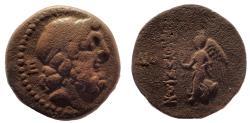 Ancient Coins - Islands off Cilicia, Elaiussa Sebaste. 1st century BC. Æ 22