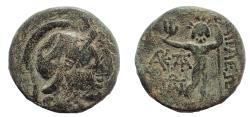 Ancient Coins - Aeolis, Aigai. 2nd-1st century BC. Ae 18. Very Rare.