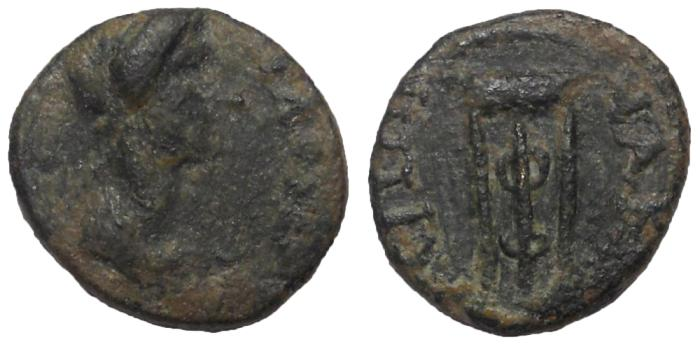 Ancient Coins - Domitia, wife of Domitian, 81-96 AD.  AE 14 mm of Lydia, Thyateira, Tripod Altar Reverse