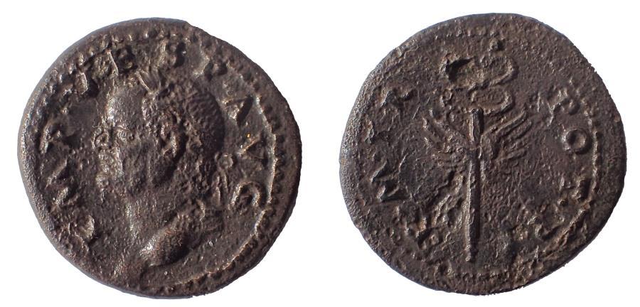 Ancient Coins - Vespasian. 69-79 AD. Æ Quadrans. Rare