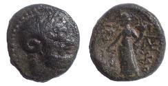 Ancient Coins - Sicily, Katane . After 212 BC. Æ 20