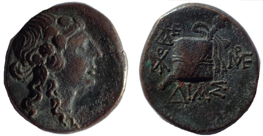 Ancient Coins - Bithynia, Dia. Time of Mithradates VI Eupator (Circa 100-95 or 90-80 BC). Ae 20. Rare.