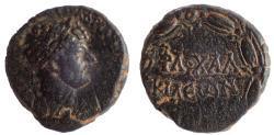 Ancient Coins - Chalcidice. Chalcis. Hadrian. AD 117-138. Æ 22