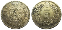 Japan, National coinage: Meiji Era. 1867-1912. AR Yen, 1894